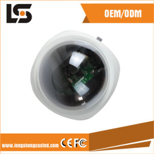 Aluminum Die Casting Windshield CCTV Camera Housing From Hikvison Supplier pictures & photos