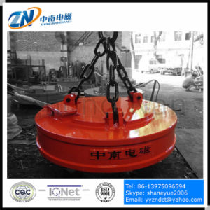 Complete Set of High Frequency Lifting Magnet for Steel Scraps MW5 pictures & photos