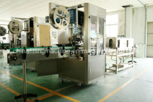 Tb Series Automatic Double Sides Labeling Machine pictures & photos