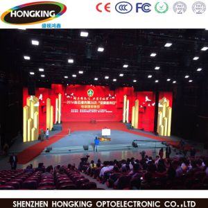 High Refresh Three Years Warranty P5 Indoor LED Display Screen pictures & photos