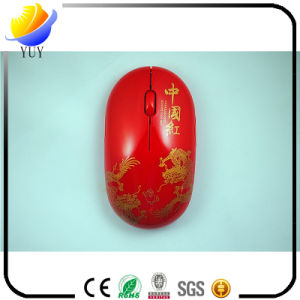 Individual Business Chinese Bblue and White Porcelain Wireless Mouse pictures & photos