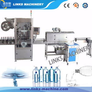 Automatic Plastic Bottle Sleeve Label Shrink Machine pictures & photos