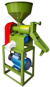 Favorite Rice Mill Machine household Rice Mill pictures & photos