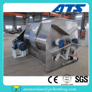 Sshj Series Double-Shaft High Efficiency Mixer with Ce pictures & photos