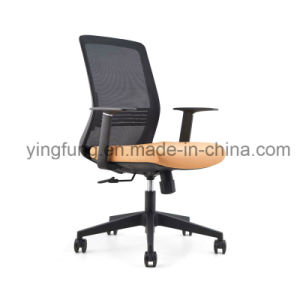 Quality Office Furniture with Mesh Executive Chair (YF-8178) pictures & photos