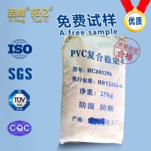 PVC Calcium Zinc Composite Stabilizer pictures & photos