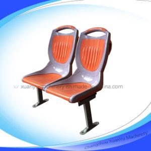 Plastic Auto Seat (XJ-084)