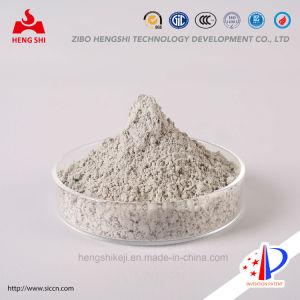 5100-5200 Meshes Silicon Nitride Powder pictures & photos