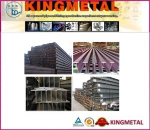 Carbon Steel Structural Beams pictures & photos