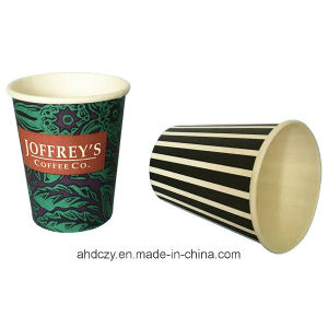 Disposable Product Logo Printed Single Wall Paper Cups for Coffee Drink pictures & photos