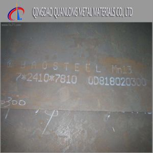 Competitive Price China Wear Resistant Steel Plate pictures & photos