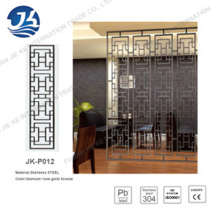 8k Finish Cold Rolled Steel Strip Stainless Steel Screen pictures & photos
