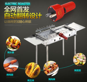 Japanese Style Outdoor BBQ Grill pictures & photos