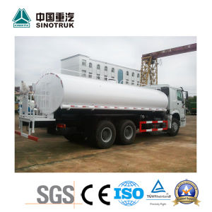 China Best HOWO Water Truck of 15m3 Tank