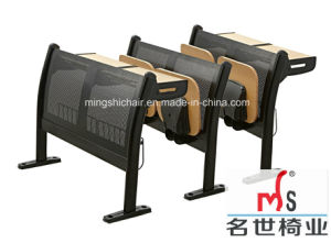 Lecture Room School Chair and Desk Set (MS-K05)