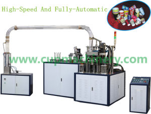 Latest Design of High Speed Paper Cup Machine