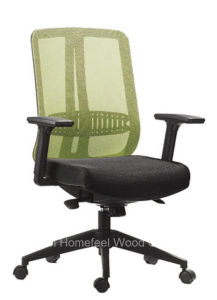 High Quality Mesh Visitor Computer Office Chair (HF-CH011B) pictures & photos