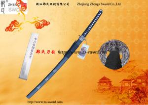 Last Samurai Japanese Sword Katana Decorative Swords