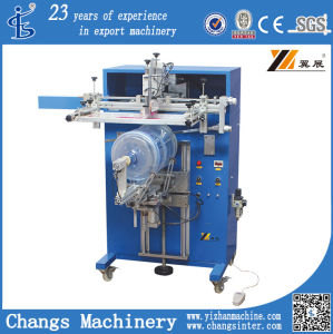 Silk Screen Printing Equipment on Plastic Bottle Printing Machine pictures & photos