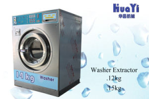 Commercial Laundry Coin Operating Washing Machine Extractor 12kg to 20kg pictures & photos