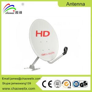 Ku Band 55cm Satellite Dish Antenna pictures & photos
