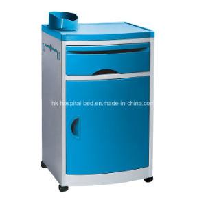 ABS Bedside Cabinet for Hospital Bed (HK-N601)