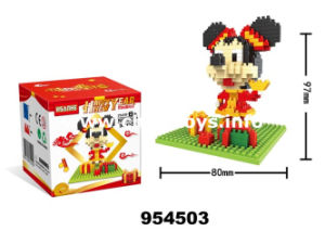 2017 New Building Block Puzzle Educational Plastic Toy (954503) pictures & photos