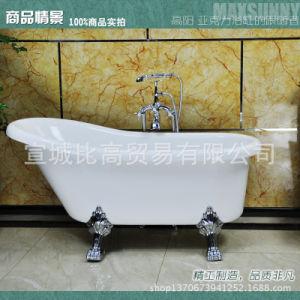 Royal Acrylic Freestanding Bathroom Classical Hot Bathtub