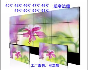 High Brightness 49 Inches Video Wall Display