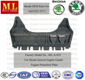 Engine Cover, Engine Guard, Engine Protection Plate for Skoda Octavia From Year 2004 (OEM Parts No.: 1KO 825 237 J) pictures & photos