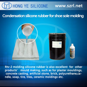 RTV Liquid Silicone for Shoe Mold Making and Shoe Sole (HY520 silicone) pictures & photos