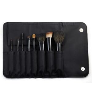 8PCS Travel Brush Set Makeup Cosmetic Brush Kit pictures & photos