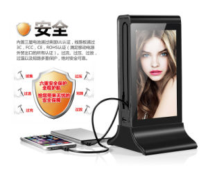 LED Power Bank for Swimming Pool Rest Bar pictures & photos