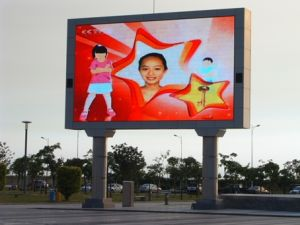 Outdoor P8mm RGB LED Display Screen Shop Guide