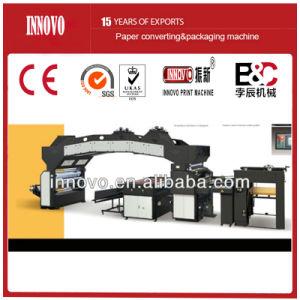 Automatic Multi-Functional Film Laminating Machine pictures & photos