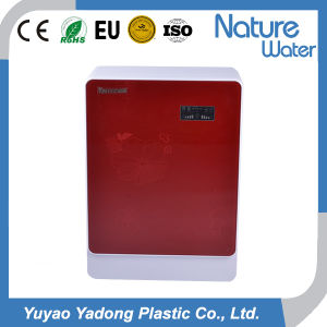 Supply Different Kinds of Water Purifier Systems (NW-RO50-BX23) pictures & photos