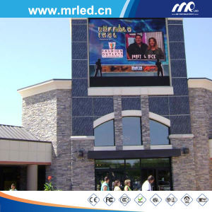 P31.25mm Large Outdoor Digital LED Billboard / Large LED Display Screen pictures & photos