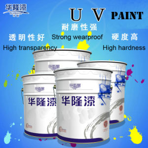 Hualong High Wear Resistance Photocuring Paint UV Coating pictures & photos