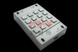 PCI EPP Metal Encrypting Pin Pad ATM Pinpad pictures & photos