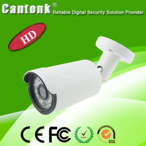 960p Sony CMOS Nightvision 4-in-1 HD Security Camera (KHA-130CV25D) pictures & photos