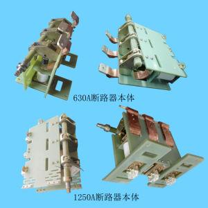 Outdoor Circuit Breaker for Ouma (1250A) pictures & photos