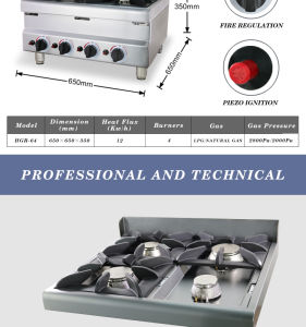 Stainless Steel 4-Burner Gas Range Table Top (HGR-64) pictures & photos