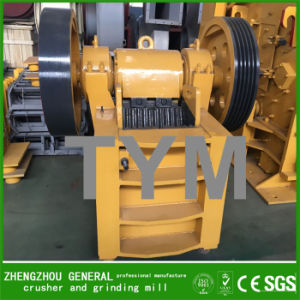 PE Series Primary Rock Stone Durable Stone Jaw Crusher (PE250*400) pictures & photos