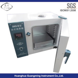 Laboratory Desktop Electrothermal Constant Temperature Incubator pictures & photos