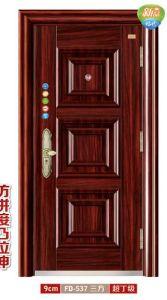 Steel Door China Supplier Exterior Door Metal Door Iron Door Entrance Door (FD-537) pictures & photos
