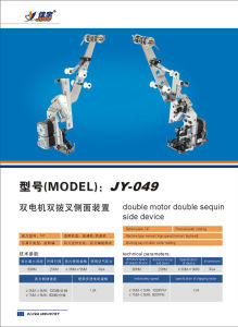 Double Motor Double Sequin Device for Embroidery Machine Jy-049 pictures & photos