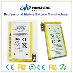 for iPhone 3G Battery Replacement Battery