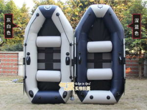 Cheap Inflatable Fishing Boat pictures & photos
