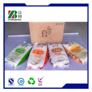 China Factory Flexible Printed Mylar Foil Powder Packaging Bags pictures & photos