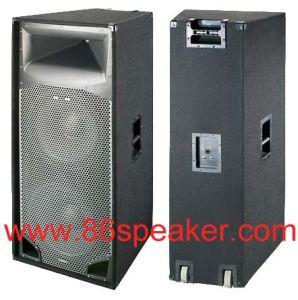 1000 Watt Dual 15 Inch 2 Way PA Speaker Cabinet SP Series (SP-4)